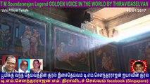 T M Soundararajan Legend GOLDEN VOICE IN THE WORLD BY THIRAVIDASELVAN  VOL  48  Uchi Pillayar Temple