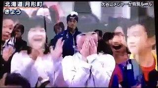 大谷翔平へのメジャーの特別�