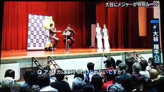 大谷翔平へのメジャーの特別ル�