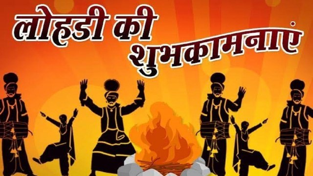 Apno Ka Pyaar Lohri Song 2018 - Happy Lohri Wishes 2018 - Lohri Wishes & Status