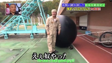 Batsu 2014 - No Laughing Prison - Part 5