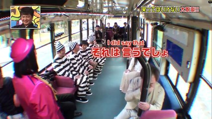 Batsu 2014 - No Laughing Prison - Part 4