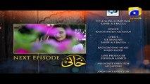 Khaani Episode 11 Teaser  Har Pal Geo