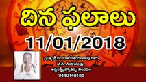 Daily Horoscope Telugu దిన ఫలాలు 11-01-2018 | Oneindia Telugu