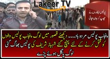 Breaking: A Large Number of Protesters Chasing Punjab Police in Kasur