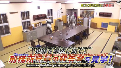 Batsu 2014 - No Laughing Prison - Part 8
