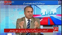 Punjab Main Sab Say Ziada Security Sharif Family Nay Rakhi Hoi Hai-Rauf Klasra