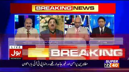 Top Five Breaking on Bol News - 10th January 2018