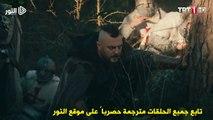 مسلسل قيامة أرطغرل 4 الحلقة 102 الجزء الرابع مترجمة للعربية القسم 3