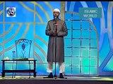Quran Aur Jadeed Science. Dr. Zakir Naik Speeches, (urdu)PART1