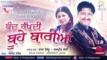 Band Rakhdi Buhe Bariyan (JukeBox) || Raja Sidhu || Jaspreet Jassi || Rck-E Prodduction