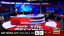 Kashif Abbasi bashed PMLN Govt on Zainab Rape and Murder