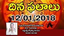 Daily Horoscope Telugu దిన ఫలాలు 12-01-2018 | Oneindia Telugu