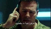مسلسل العهد الموسم الثاني مترجم للعربية اعلان الحلقة 17 كاملة