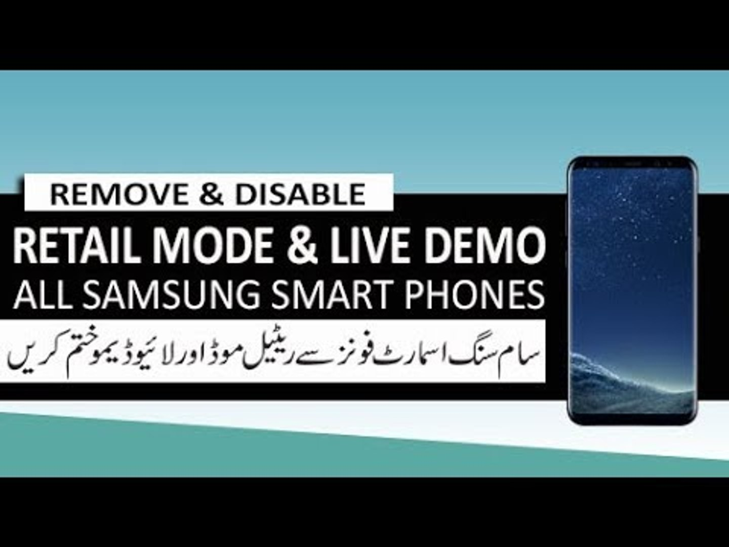 How To Remove Demo Mode From Samsung Note 8