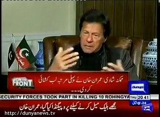 Breaking News  Imran KHAN Speaking About Bushra Khan Parposle  2018
