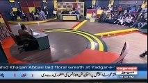Khabardar Aftab Iqbal 11 January 2018 - Heer Ranjha Special - Express News