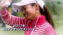 """宮里藍、いま本人が語る!""""ゴルフ人生""""   Ai Miyazato, now the person speaks! """"Golf life"""""""