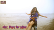 HD Video - Bhojpuri Sad Song || Pihar Ke Rahiya - FULL Song || Virendra Gupta Chotu || Romantic Song || Anita Films || Latest Album Song || Bhojpuri Songs 2018 New || Love Songs