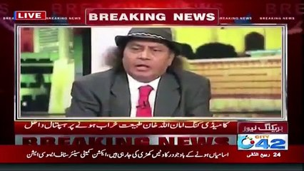 Comedy king Amanullah shifted in hospital due to Physical illness