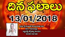 Daily Horoscope Telugu దిన ఫలాలు 13-01-2018 | Oneindia Telugu