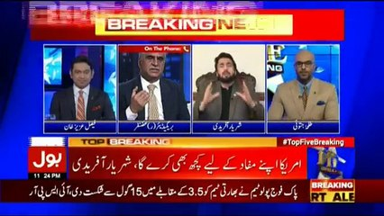 Top Five Breaking on Bol News - 12th January 2018