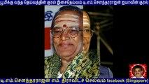 T M Soundararajan Legend GOLDEN VOICE IN THE WORLD BY THIRAVIDASELVAN  VOL  52  admk song 4