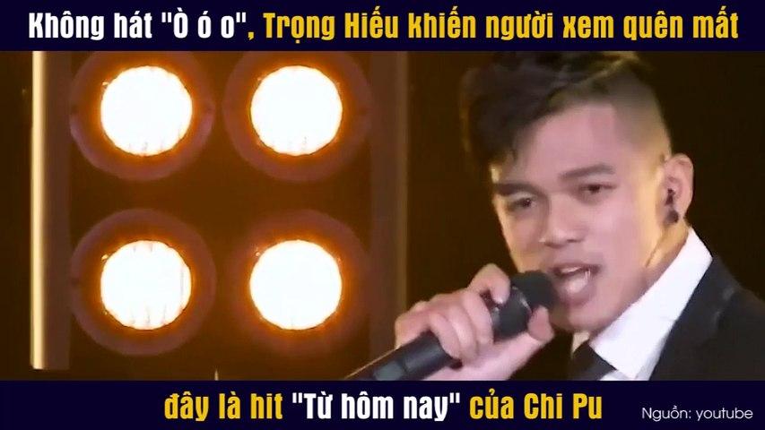 Không hát