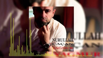Nurullah Çaçan - Duvar (Official Audio)