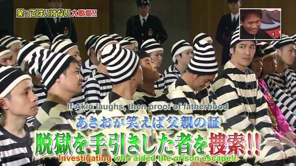 Batsu 2014 - No Laughing Prison - Part 9
