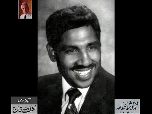 Adeem Hashmi ki Awaz mein Ghazal - کٹ ہی گئی جدائی بھی