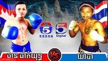 Phan Phatyuth vs Kievba(thai), Khmer Boxing TV5 13 Jan 2018, Kun Khmer vs Muay Thai