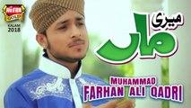 Farhan Ali Qadri - Meri Maa - New Kalaam 2018|Heera Gold