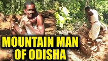 Mountain man from Odisha carves 8 km long road through mountains, Watch Video | Oneindia News