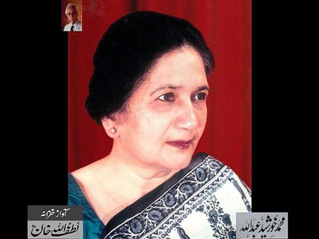 Ada Jaffery ki Awaz mein Ghazal - دِلوں کی راکھ ، غبارِ جبیں کی بات کرو