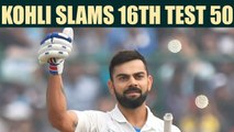 India vs South Africa 2nd test 2nd Day : Virat Kohli slams his 16th test 50 | Oneindia News