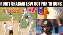 India vs South Africa 2nd test 2nd day : Rohit Sharma dismissed for 10 runs | Oneindia News