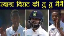 India Vs South Africa 2nd Test : Virat Kohli and Kagiso Rabada enter verbal spat   वनइंडिया हिंदी