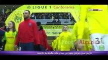 Ligue 1 : FC Nantes 0 - 1 PSG (but de Di Maria)