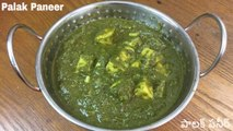 Palak Paneer Recipe | How To Make Easy Palak Paneer | Indian Palak Paneer recipe | Pranithas Kitchen