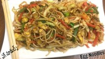 Chinese Egg Noodles | How to Prepare restaurant style egg noodle | How to Make Chow Mein | Noodles