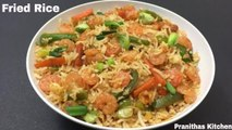 Prawn Fried Rice | Shrimp Fried Rice | Prawn Fried Rice restaurant style | Pranithas Kitchen