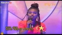 Eritrean New ሽንግርዋ ኣካዳሚ (Shingrwa) Eritrean Idol PART 8