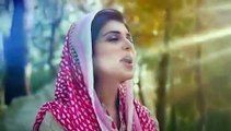 Beautifull Naat in Urdu by Pakistani Girl most beautiful female voice Must Listen 2016