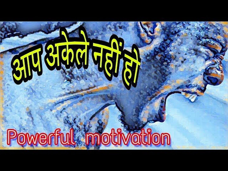 जब हिम्मत टूटे, ये याद रखना - Motivational Speech in Hindi(Motivational series)
