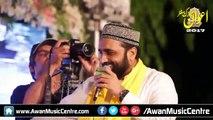 Qari Shahid Mehmood - Rabi ul Awal Naats 2017 - Rabi ul Awal Special - YouTube