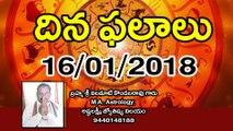 Daily Horoscope Telugu దిన ఫలాలు 16/01/2018 | Oneindia Telugu