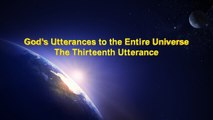 "Almighty God's Word ""God's Utterances to the Entire Universe The Thirteenth Utterance""-The Church of Almighty God"