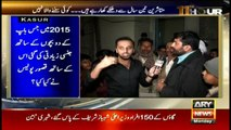 How Kasur police treated the father whose two kids fell prey to sexual assault