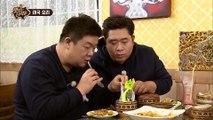 뚱4의 태국 대표음식 푸팟퐁커리 먹방 [맛있는 녀석들 Tasty Guys] 151회